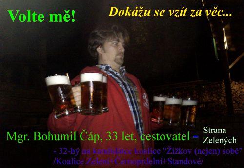 DSC_0001 - Volte Boba